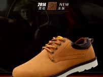 鞋类产品拍摄设计