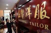 瑞安老城区有家传承百年红帮工艺的老店,给你高逼格的西装定制体验