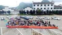 温州区域起亚6店联合大型公益自驾游完美落幕